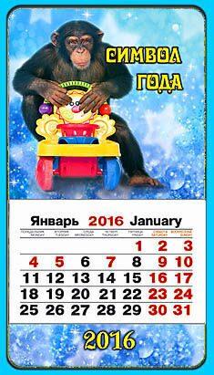 Отрывной Календарь Android