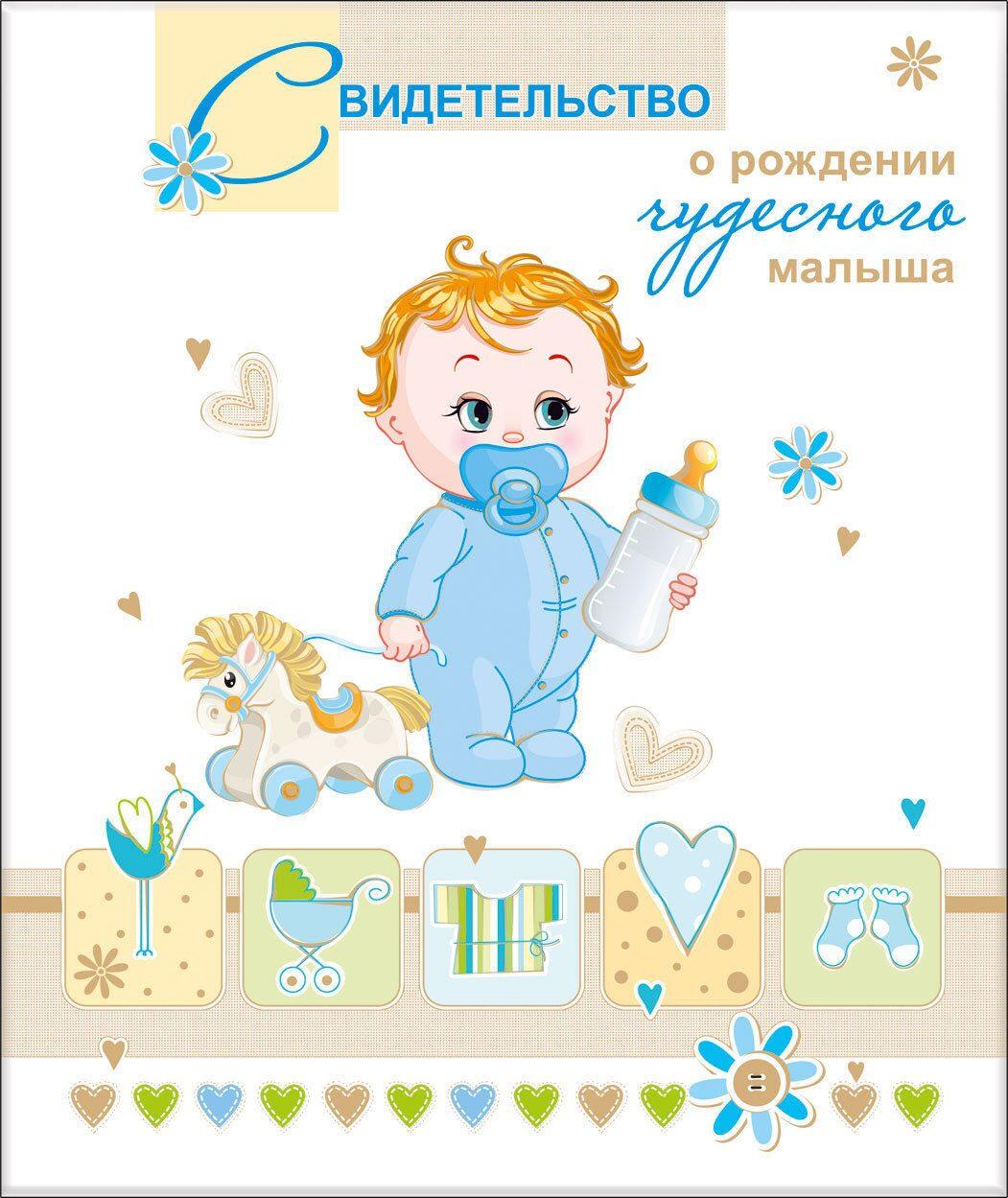 Открытки на рождение ребенка 15