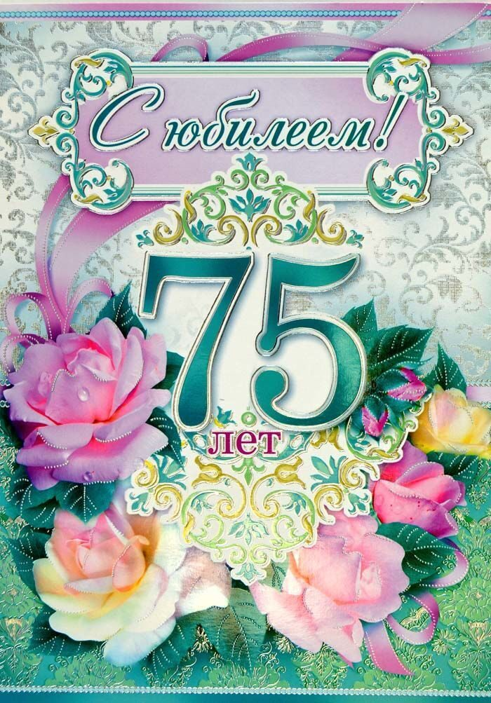 Открытка спасибо за красоту которую ты даришь 86