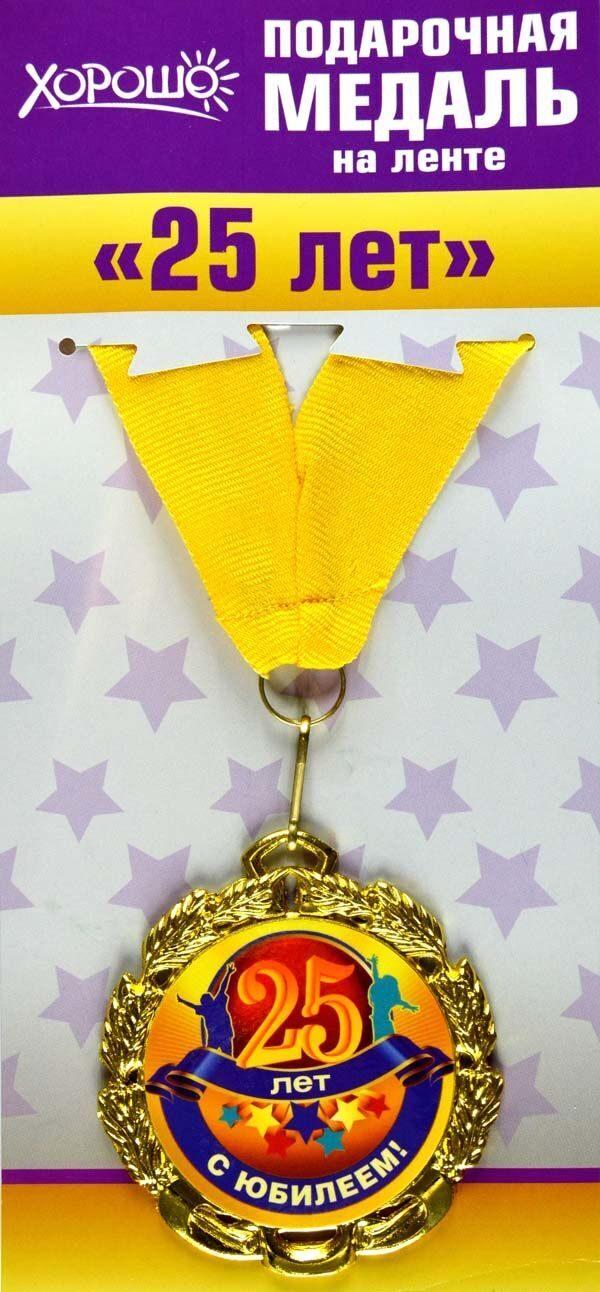 Поздравления с награждением медалью в прозе