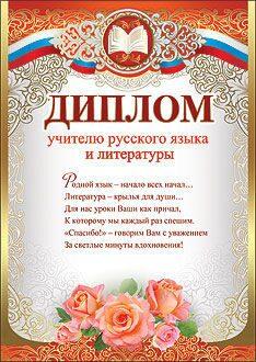 Букет цветов из атласных лент своими руками мастер класс