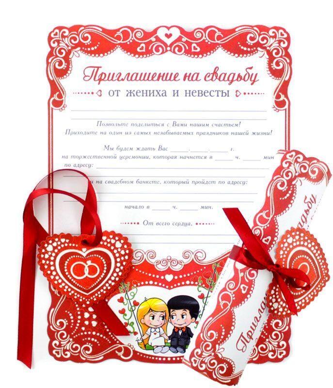 уведомления, подписавшись понтийские песни приглошение жиниха и невесты Китае