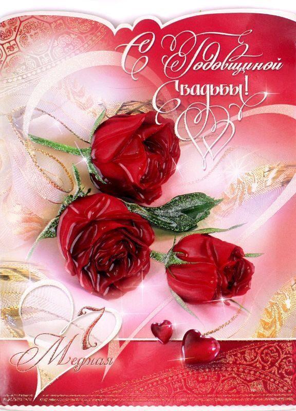 Вышивка крестиком роза маленькая 97