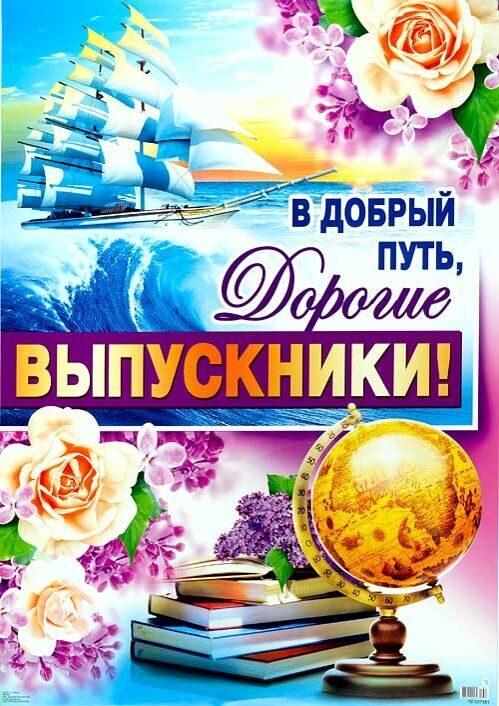 http://foliantprazdnik.ru/d/6a4d1444-d21b-11e4-a095-002618dccdfd.jpeg