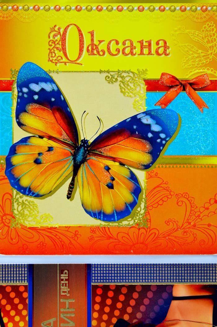 100 Идей (45 фото) Кашпо для цветов своими руками 595